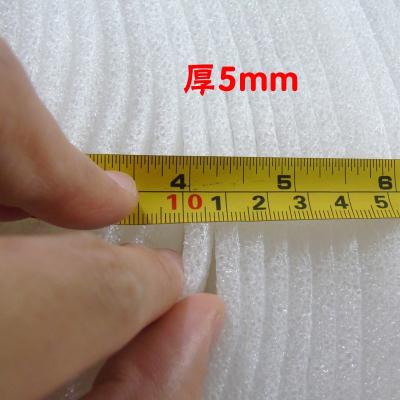 闪电客珍珠棉5101520mm厚填充物棉包装棉泡沫棉珍珠棉1米宽 厚15mm*50cm宽*15米