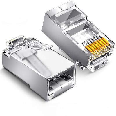 山泽SJ-6630六类网络屏蔽水晶头30个/盒 单位:盒