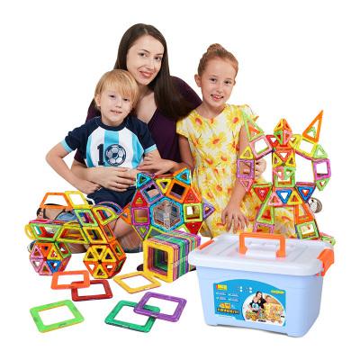 勾勾手 儿童玩具磁力片积木 百变提拉磁性积木 磁铁拼装建构片 早教益智玩具109件套(4个车轮+摩天轮)