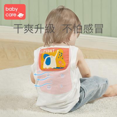 babycare隔汗巾 兒童純棉幼兒園墊背巾 寶寶吸汗巾紗布嬰兒吸汗巾