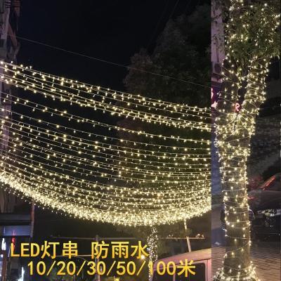 米魁LED彩灯闪灯串灯满天星节日婚庆装饰灯圣诞户外防雨水小彩灯新年