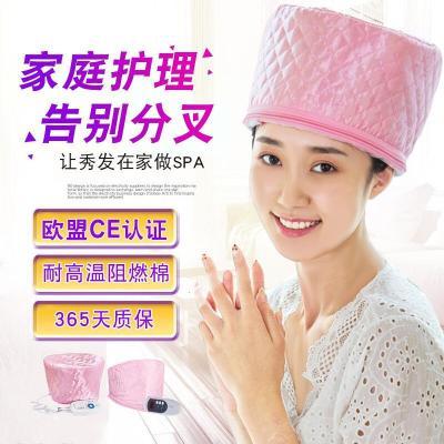加热帽膜电热帽家用焗油机头美护理蒸汽帽焗油帽蒸帽
