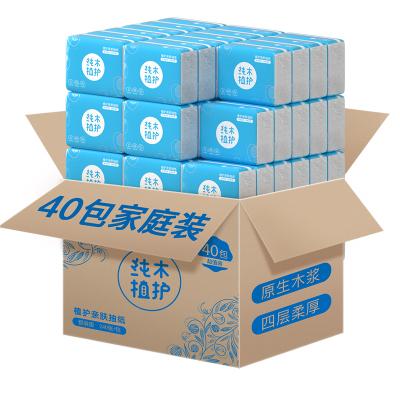 植護原木 抽紙四層加厚*40包整箱裝 藍色經典抽紙 纖密柔韌抽取式面巾紙餐巾紙 母嬰衛生紙巾
