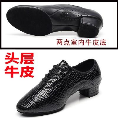 男童拉丁鞋男士拉丁舞鞋女鞋儿童软底练功鞋学生大码真皮广场舞鞋