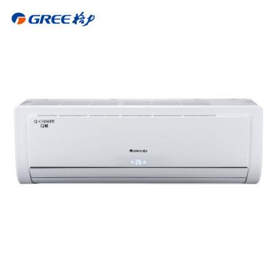 格力壁挂式空调KFR-26GW/(26594)Aa-2定频 冷暖 节能省电 Q畅2