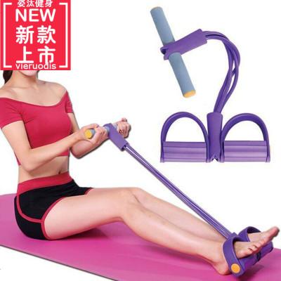 升级款脚蹬拉力器四管/两股家用运动减肥减肚子仰卧起坐健身器材