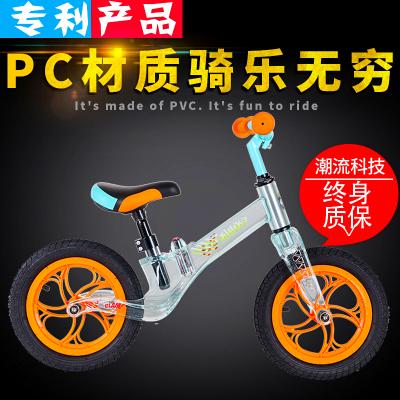 小龍迪卡兒童平衡車無腳踏單車滑步車兩輪12寸1-3-6歲寶寶溜溜車雙自行車嬰兒學助步車健身車小孩滑行車男孩女孩玩具車