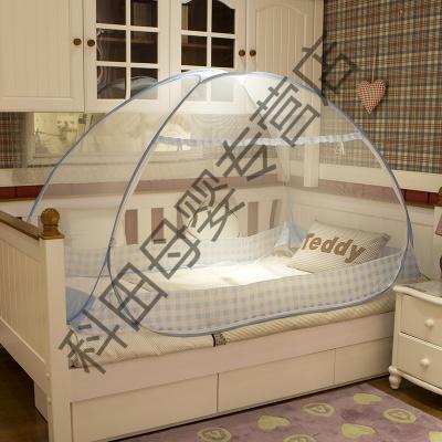 雙層床上下鋪兒童高低床1.0米1.2m1.5米加密學生宿舍蚊帳應學樂 子母床加密格子藍色 1.0m(3.3英尺)床