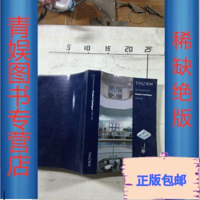 【正版九成新】英文原版 product catalogue 1997/98 1997年至98年产品目录