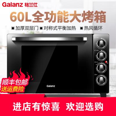 格蘭仕(Galanz)電烤箱 KWS2060LQ-D1N 家用烘焙多功能全自動烤箱60升 黑色