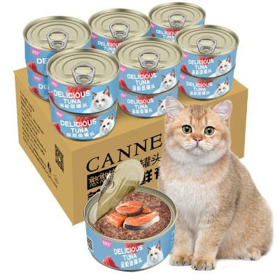 貓罐頭貓濕糧幼貓成貓貓咪零食 170g*12罐裝金槍魚