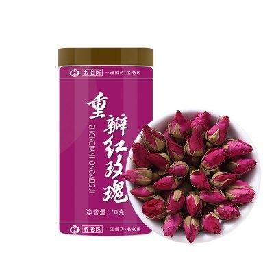 名老醫 玫瑰花 干玫瑰花 可自制玫瑰花茶花草茶 140克(70gx2瓶)家庭實惠裝