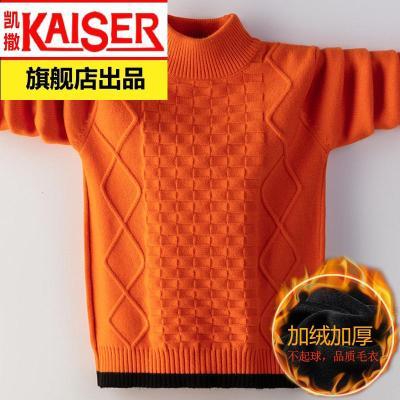 【1件9折】凱撒兒童裝男童秋冬款毛衣2020新款中大童冬季男孩加絨加厚針織衫