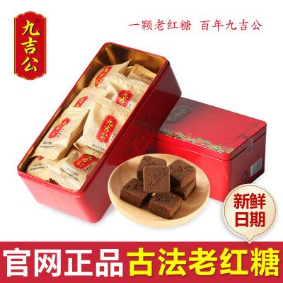 九吉公老紅糖正品純正手工廠家直銷大姨媽產婦月子云南土紅糖塊 1盒紅糖裝/400g