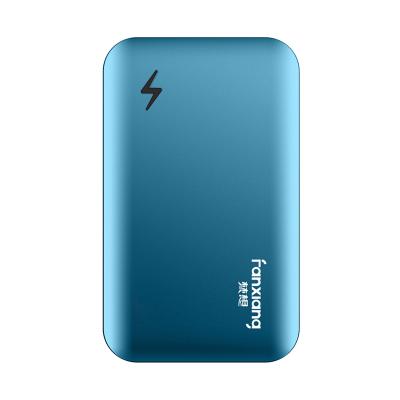 梵想(FANXIANG)250G移動固態硬盤(PSSD) Type-C接口USB3.1 P102
