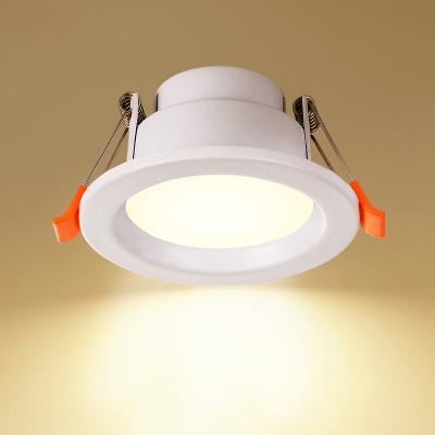七只螞蟻 led筒燈3公分7.5開孔天花燈超薄嵌入式面板走廊桶洞燈牛眼燈孔燈