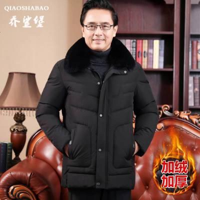 中老年人爸爸羽绒棉服棉袄男装男士冬装中年外套加绒加厚款棉衣男