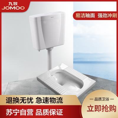 JOMOO九牧 蹲便器水箱套装卫浴整套蹲坑蹲厕便池前排水防臭大便器SN14095+95026