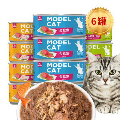 麥富迪貓罐頭貓咪主食罐金槍魚雞肉170g*6罐幼貓零食營養增肥濕糧