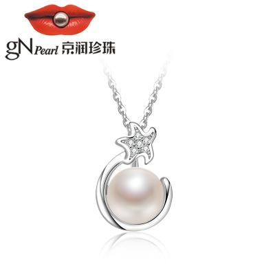 京潤珍珠 海星 星月神話系列 閃耀氣質銀S925淡水珍珠吊鏈氣質珠寶寵自己送媽媽