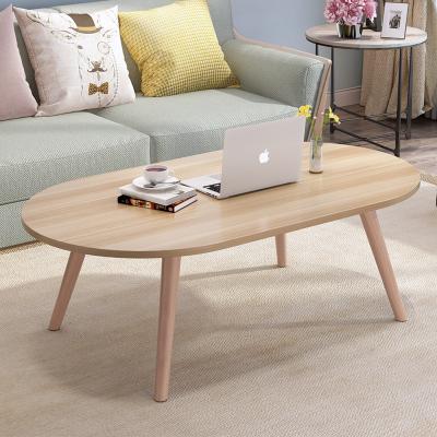 歐若凡ins風格北歐小茶幾簡約現代客廳臥室小戶型榻榻米飄窗簡易矮桌子