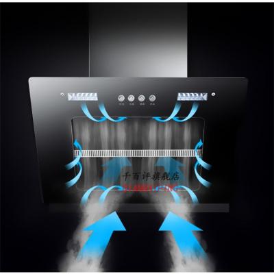 家用侧吸式抽油烟机60 70cm600 700mm吸油烟机中式自动清洗双电机C96W