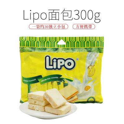 【第二份減5元】越南進口Lipo雞蛋牛奶面包干300g袋榴蓮味早餐奶酪餅干零食大包