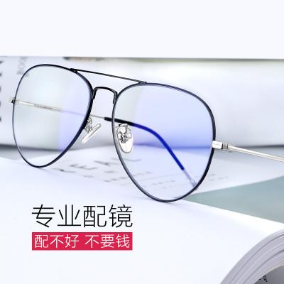 普萊斯(pulais)防藍光眼鏡超輕防輻射電腦眼鏡男電競護目鏡復古眼鏡框女平光鏡5025 黑銀 鏡框 +平光防藍光鏡片