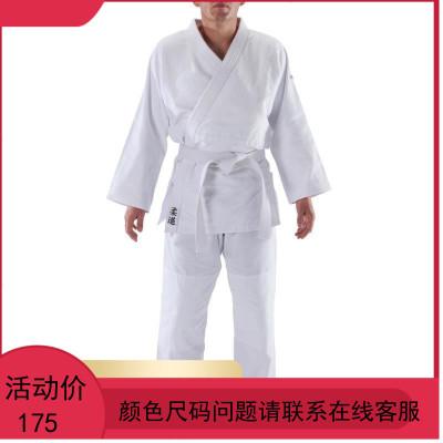 迪卡侬 柔道服加厚标准男女柔道服装新手儿童成人白色比赛衣服BOX