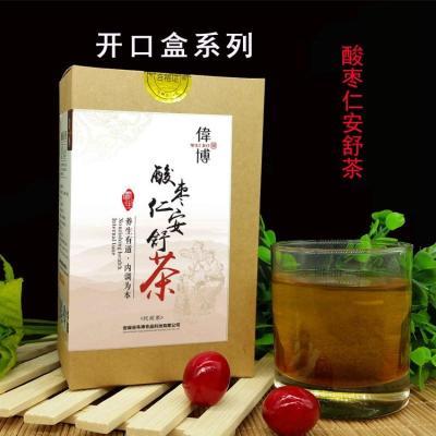 伟博睡的美茶百合酸枣仁失眠安眠养生保健茶茶 开口盒系列30包*5克