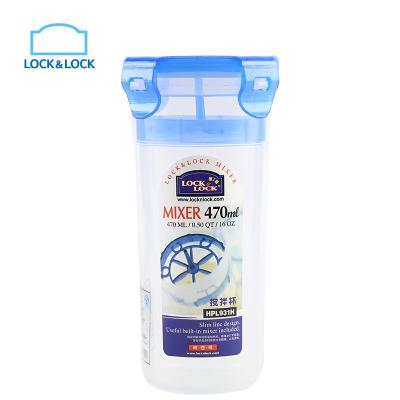 乐扣乐扣(lock&lock)塑料水杯 杯子水杯 随手杯 470ML HPL931 不保温