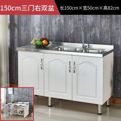 簡易櫥柜灶臺柜組裝經濟型不銹鋼碗柜廚房水槽柜定制出租房儲物柜 150右雙盆款