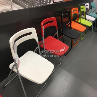 小点尼斯 折叠椅办公/会议椅电脑椅培训椅靠背椅国内