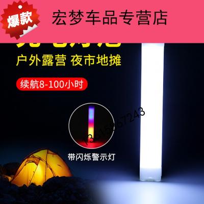 苏宁汽车多功能LED警示灯安全防撞防追尾灯家用夜间应急灯移动充电宝