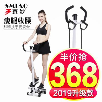 賽妙SAIMIAO-T3踏步機靜音帶扶手家用減脂機多功能通用腳踏機瘦腿2020年健身綜合練習腿部練習肌肉放松健身器材