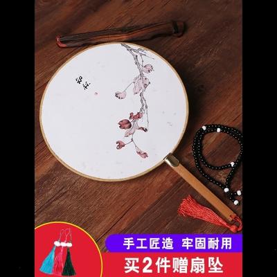 古风扇子团扇复古典中国风汉服圆扇宫扇长柄女式流苏舞蹈随身定制 朱梅