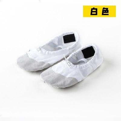 儿童舞蹈鞋女童软底练功鞋芭蕾舞鞋猫爪鞋表演跳舞鞋形体拉丁鞋子
