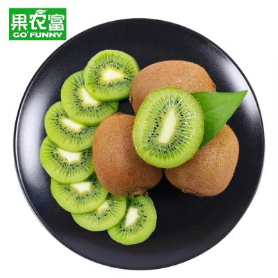 果农富 陕西眉县徐香猕猴桃 24枚 单果90-110g 新鲜水果绿心奇异果绿果