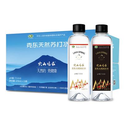 火山鳴泉克東天然蘇打水470ml15瓶裝2箱