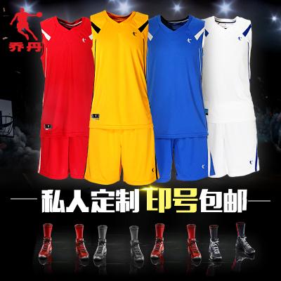 喬丹籃球服套裝男夏季籃球比賽訓練運動球衣印號