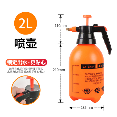 高宅 澆花噴壺噴霧瓶園藝家用植物灑水壺氣壓式噴霧器消毒壓力噴水壺