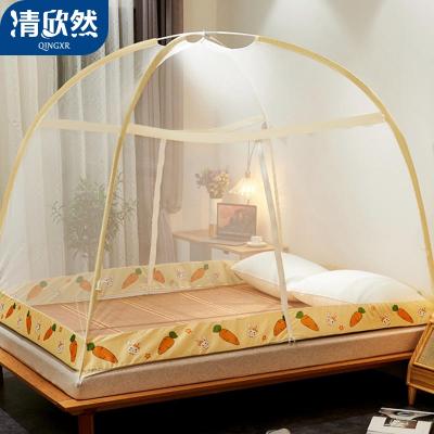 清欣然(QinGXR)家紡 蒙古包蚊帳1.8m床防摔1.5m蚊帳免安裝家用1.2m學生宿舍便捷