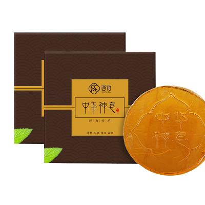 中華神皂60g*2塊 祛除螨保濕控油痘手工精油皂去黑頭潔面