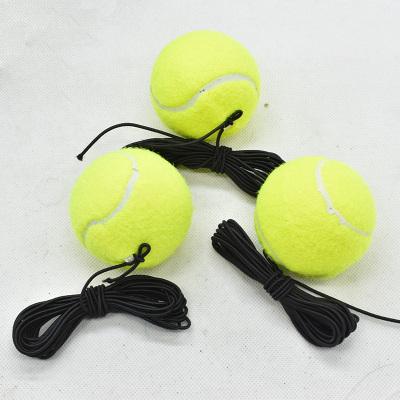 3050訓練繩子網球 繩子球 初級網球訓練裝