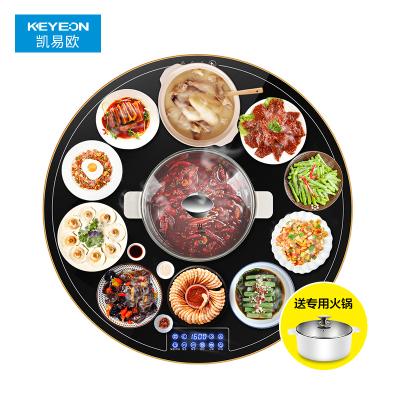 Keyeon/凱易歐火鍋飯菜保溫板暖菜板暖菜寶家用帶火鍋加熱電磁爐智能熱菜板1M火鍋款手動旋轉