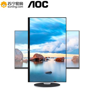 AOC Q241PXQ 23.8英寸 2k高清IPS廣視角旋轉升降可壁掛HDMI顯示器 專業設計繪圖不閃窄邊框顯示屏