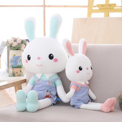 心向絨 可愛羽絨棉背帶裙兔毛絨玩具兔子抱枕公仔娃娃玩偶床上睡覺超萌布偶女孩生日禮物