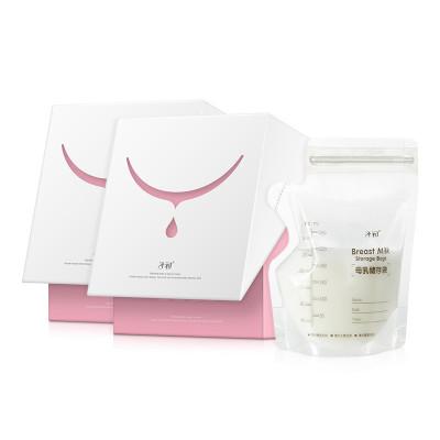 子初母乳储奶袋250ml60片*2 储存母乳保鲜袋PET+PE