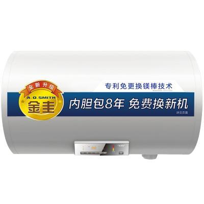A.O.SMITH брэндийн ус халаагч бойлуур E80MN2