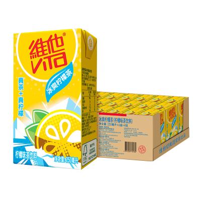 維他奶 維他冰爽檸檬茶250ml*24盒 清涼口感檸檬味紅茶 經典港式飲料